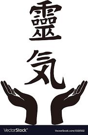 L'énergie du symbole reiki dans la paume des mains